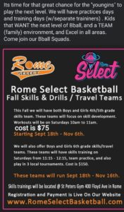 Rome Select Basketball Fall Skills & Drills/Travel Teams @ St. Peters Gym | Rome | New York | United States